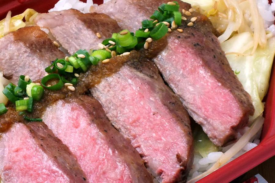 恵食惣菜じゃが太郎